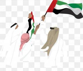 Dubai - Dubai Flag Of The United Arab Emirates Flag Day PNG