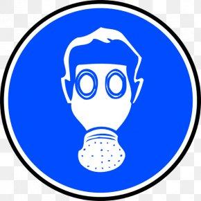 Protection Cliparts Transparent - Gas Mask Clip Art PNG