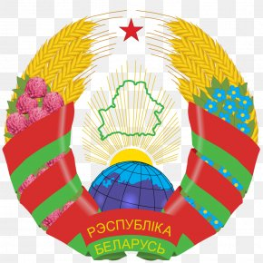 Principality - National Emblem Of Belarus Byelorussian Soviet Socialist Republic Coat Of Arms Of Lithuania PNG