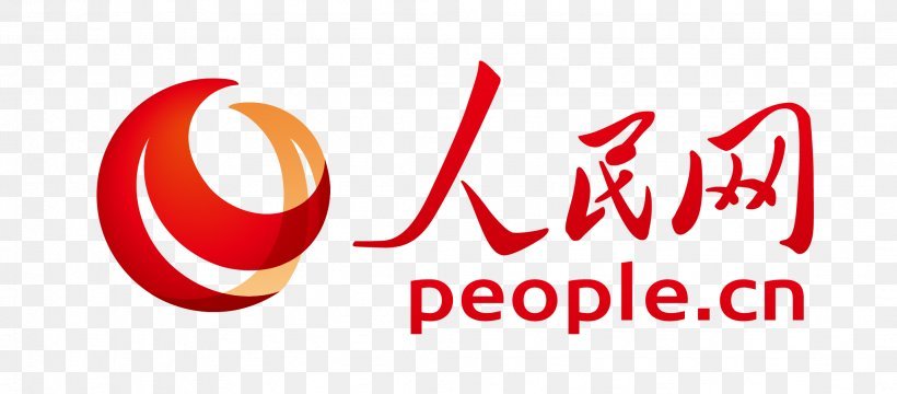 https://img.favpng.com/1/9/8/china-people-s-daily-logo-editor-in-chief-png-favpng-Bbkzm660vjMeghyFdEN5EkvFp.jpg
