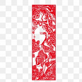 Chinese New Year Red Paper-cut Window Grilles - Chinese New Year New Year Card Greeting Card E-card PNG
