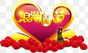 Valentine's Day Holiday Material Free Download - Valentine's Day Romance Poster Qixi Festival Heart PNG