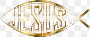 Christian Cross - Ichthys Christianity Christian Symbolism Christian Cross Clip Art PNG