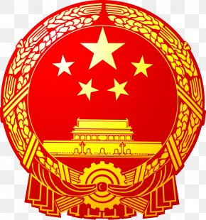 China - National Emblem Of The People's Republic Of China Chinese Soviet Republic Constitution Of The People's Republic Of China Flag Of China PNG