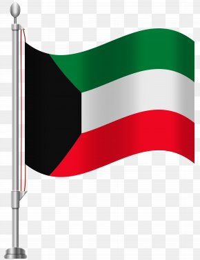 Flag - Flag Of Bangladesh Flag Of Australia Flag Of Macau Clip Art PNG
