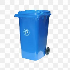 Blue Trash - Waste Container Icon PNG