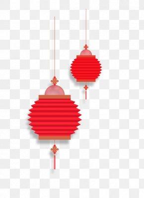 Chinese New Year - Paper Lantern Chinese New Year Paper Lantern PNG