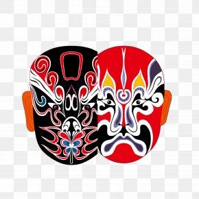 Peking Opera - Beijing Peking Opera PNG