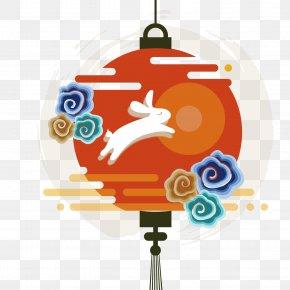 Mid Autumn Festival Vector Decorative Pattern - Mooncake Mid-Autumn Festival Poster PNG