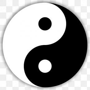 Symbol - Yin And Yang The Book Of Balance And Harmony Symbol Taijitu Chinese Philosophy PNG