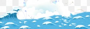 Sea And Clouds - Cartoon Drawing PNG
