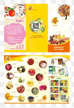 Food Brochure Design Templates - Brochure Poster Food PNG