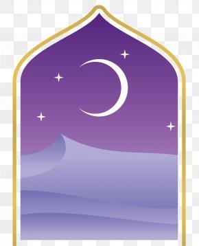 Eid Al Moon Stars - Eid Al-Adha Eid Al-Fitr Ramadan Islam PNG