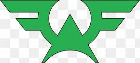 Line - Line Point Leaf Logo Clip Art PNG