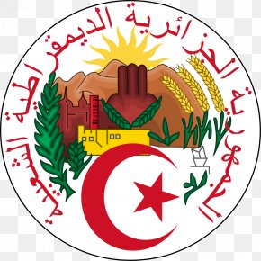 National Tourism - Emblem Of Algeria French Algeria Districts Of Algeria Seal PNG
