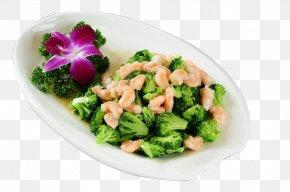 Fine Cuisine,broccoli - Broccoli U51cfu80a5 Eating Nutrition Recipe PNG