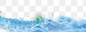 Wave Pattern Free Download - Water Wind Wave Drop PNG