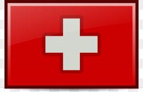Switzerland - Flag Of Switzerland Swiss National Day Flag Of Japan Karlen Sattlerei Und Handels GmbH PNG