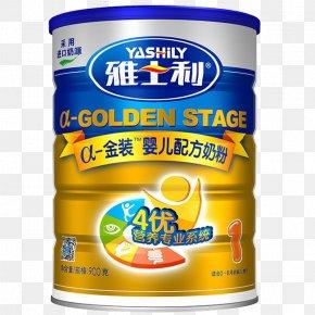 Ashley A Gold Infant Formula 1 Above - Powdered Milk Yashili International Holdings Ltd. Infant Formula PNG