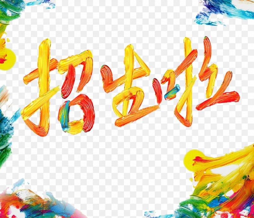 High School Cram School Summer Vacation Poster, PNG, 1000x861px, School, Area, Art, Cram School, Education Download Free