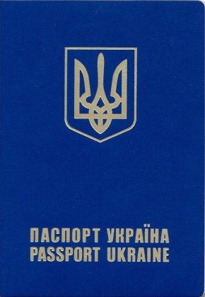 Passport Ukraine - Ukraine Ukrainian Passport Biometric Passport Internal Passport PNG