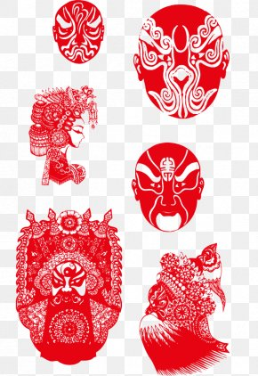 Facebook - Papercutting Chinese Paper Cutting Lantern Festival Lion Dance PNG