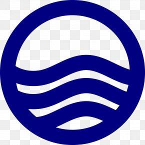 Waves - Wave Vector Clip Art PNG