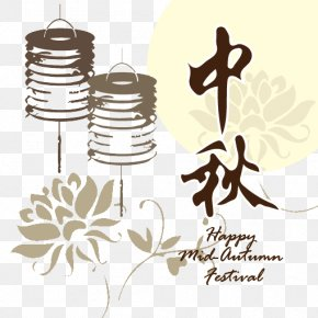 Mid-Autumn Festival - Mid-Autumn Festival Mooncake Illustration PNG