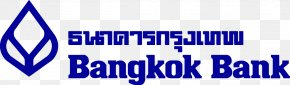 Aamir Khan - Bangkok Bank Branch Online Banking PNG