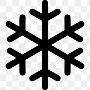 Snowflake - Snowflake Icon Design Clip Art PNG