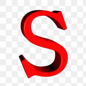Letter E - Letter English Alphabet W Font PNG