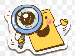 Illustration Magnifying Glass - Magnifying Glass Cartoon PNG