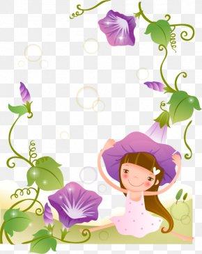 Cute Kids Cartoon Purple Morning Glory - Ipomoea Nil Flower Cartoon Illustration PNG