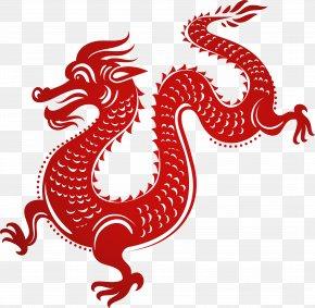 China - China Chinese Dragon Chinese Paper Cutting PNG