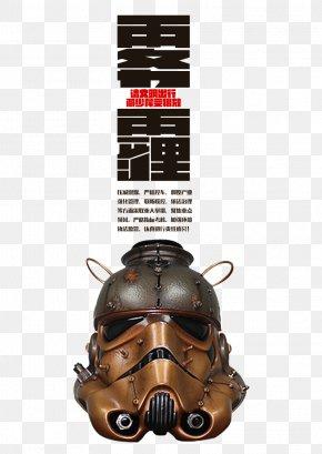 Gaz Mask - Designer Mask Icon PNG