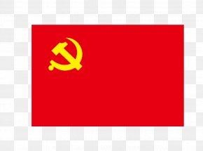Red Flag Logo Vector - Logo Flag Brand Red Font PNG