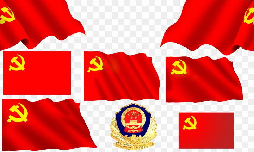 National Emblem Of The Peoples Republic Of China Flag Of China National Flag, PNG, 8858x5315px, China, Brand, Flag, Flag Of China, Flag Of Spain Download Free