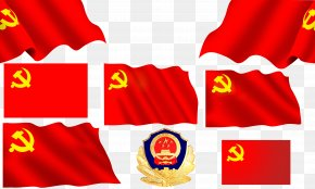 Flag And Emblem - National Emblem Of The Peoples Republic Of China Flag Of China National Flag PNG