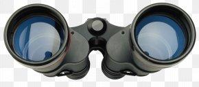 Binocular - Binoculars Clip Art PNG