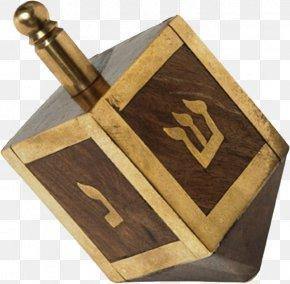 Dreidel - Hanukkah Judaism PNG