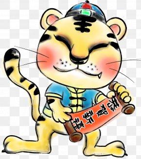 Tiger - Tiger Chinese Zodiac Rat Snake Wu Xing PNG