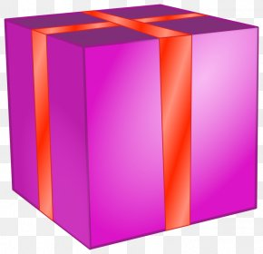Present - Box Christmas Gift Clip Art PNG