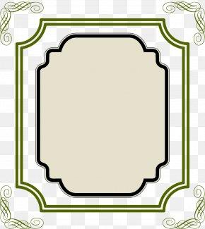 Camel Color Desert Pattern Vector Border Square - Picture Frame Ornament Illustration PNG