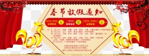 Bidirectional Rooster Chinese New Year Holiday - Chinese New Year Download Clip Art PNG