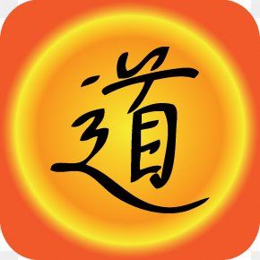 Tao - Tao Te Ching: A New English Version Taoism Tao-Te-Ching: With Summaries Of The Writings Attributed To Huai-Nan-Tzu, Kuan-Yin-Tzu And Tung-Ku-Ching PNG