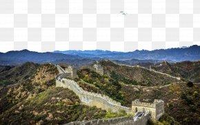 Great Wall Of China Site - Great Wall Of China Forbidden City Jiayu Pass National Palace Museum Bridge East PNG