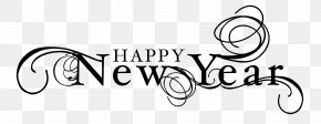 Happy New Year High Quality - New Year Clip Art PNG
