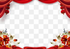 New Year Background Border - New Year's Eve Chinese New Year New Year's Day PNG
