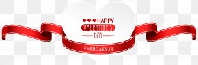 Valentine's Day Heart Decor Transparent PNG Clip Art Image - Heart Valentine's Day Clip Art PNG