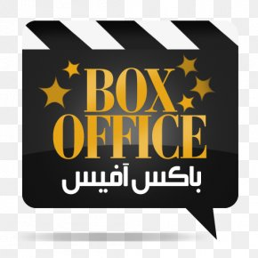 Box Office - Box Office Film Ticket Cinema PNG
